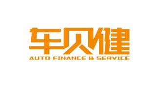 Auto Finance & Service